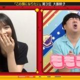 『【乃木坂46】『ももこ〜〜〜〜〜〜〜・・・』』の画像