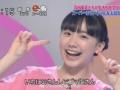 【24時間TV】慶應ガール・芦田愛菜さんの最新画像wwwww