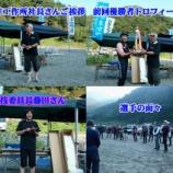 『【仁淀川友釣り日記 その28】第二回 今井工作所杯 鮎釣り大会』の画像