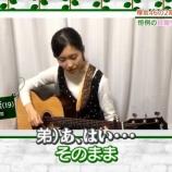 『欅坂46 2期生松田里奈のキャラが最高に面白い!【欅って、書けない?】』の画像