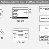 『未来のApple製品はこうなる?Apple特許10選【湯川】』の画像