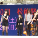 2014年 第50回湘南工科大学 松稜祭 ダンスパフォーマンス その41