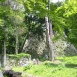 『いつか行きたい日本の名所 高取城跡』の画像
