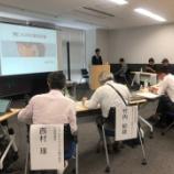 『JCI JAPAN TOYP 2019(旧人間力大賞)最終選考会を終えて』の画像