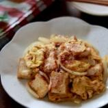 『今日の主菜『厚揚げの新たまのマヨチャンプルー』』の画像