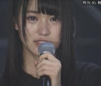 【欅坂46】初ワンマンでの欅ちゃん達の涙の美しさよ…!号泣シーンまとめ!