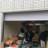 『戸田市内の小・中学校の休校で、給食需要が突然無くなったお店をできれば「買って応援」したい。戸田市役所南側、マクドナルドに隣接するまるこう青果さんもそのひとつです。』の画像