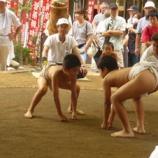 『子供相撲』の画像