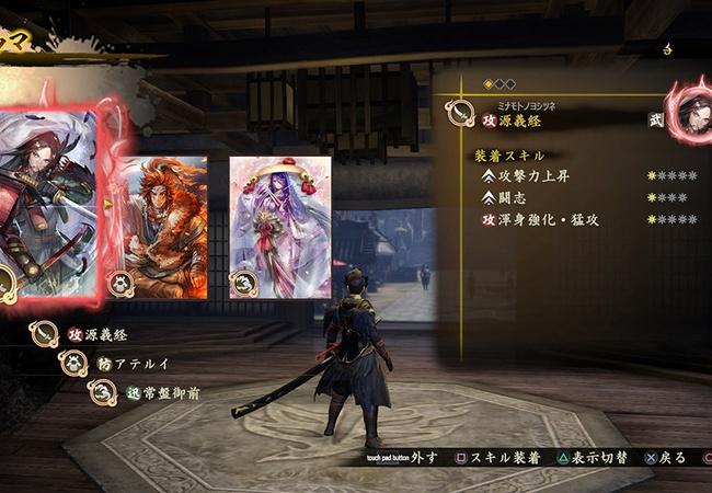 【討鬼伝2】ミタマ武器のミタマ一覧