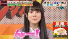 【乃木坂46】何故アゴがおかしくなってしまうのか・・・