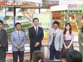 江藤愛 ひるおび! 19/09/16