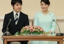 【速報】眞子さまと小室圭さんの結婚スケジュール「納采の儀」「結婚の儀」が2020年に延期 2ch「破断にするの?」