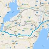 『名古屋から行くのに、京都よりも遠い伊良湖』の画像