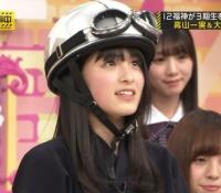 【乃木坂46】話題の大園桃子、ヘルメットは高評価!
