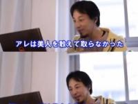 【悲報】AKBの新番組MCに2ch創設者ひろゆきが抜擢されるwwwwwwwww