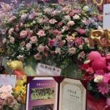 『【乃木坂46】桜井玲香、最後の握手会!豪華すぎるレーン装飾がこちら!!!』の画像