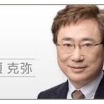 『高須クリニック』高須院長、台湾に1000万円寄付