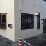 『有田川町店舗リフォーム、まもなく着工。』の画像