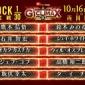 """【G1 CLIMAX 30】  今年のファイナルは""""両国国技..."""