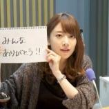 『【元乃木坂46】橋本奈々未の卒業発表から2年、衝撃の事実が判明する・・・!!!』の画像