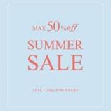 『[USAGI ONLINE]MAX50%OFFの2021 SUMMER SALEがスタート!』の画像