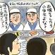 みんな回転寿司何皿くらい食べるの?