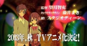 『pupa』新情報続々!!!キャスト!動画!!キービジュアル!!!