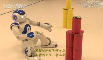 人工知能「頑張ってタワー作った!」 人工知能友「すごい!」 創造主「壊しなさい」