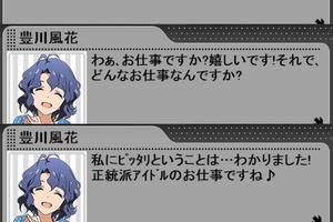 【グリマス】風花アイドルストーリーLV2