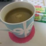 『ゆるブレットプルーフダイエット(BULLETPROOFDIET)の完全無欠コーヒー(バターコーヒー)生活開始』の画像