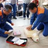 『人命救助の基本について考える(その2)』の画像