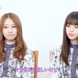 『桜井玲香、自身の卒業発表前にメンバーが卒業の寂しさについて語ってるのを聞いてる表情が・・・【乃木坂46】』の画像