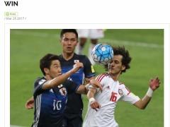 AFC公式がUAE戦の香川真司を絶賛!「クリエイティブな歯車」「パスのマスタークラス」