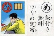 【靖国爆発音】「人的被害出なかったのは偶然」2審も懲役4年