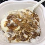 『【コンビニ:カレー】セブンイレブン 白いチーズソースのキーマカレー』の画像