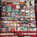 『クリスマスカード並べたぜ!【スタンダード編】』の画像