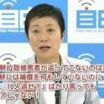 【政治】稲田VS辻元、採決時の混乱めぐり舌戦 「セクハラ叫び審議妨害」「与党は法案通していただく立場」