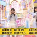 『【gifあり】あれ??乃木中の早川聖来さん・・・どうした・・・【乃木坂46】』の画像