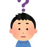 『IKKO「親子丼に米と卵が入ってないじゃない~!」』の画像