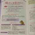 【試し読み動画】発達障がい専門誌きらり。vol.11 療育(児童発達支援)特集 ご覧ください