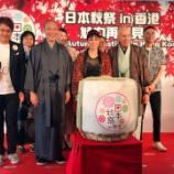 『「日本秋祭 in 香港-魅力再発見-」の記者会見が開催、歌手AIさんも登場!』の画像