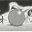 『トリコ食事シーン23巻1(薬膳餅)』の画像