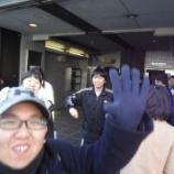 『【早稲田】カレッジ早稲田主催 マラソン大会!』の画像