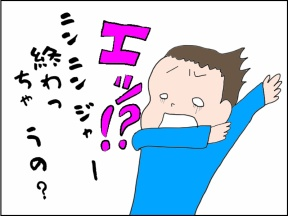 【4コマ漫画】さらば!ニンニンジャー!part2