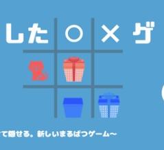 テレビで話題の「ゴブレットゴブラーズ」ねこ版アプリを作ってみた。【自作アプリ】|Unityでボードゲーム制作