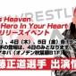 """今夜!! / アイドル""""Teen's Heaven""""のCD発..."""