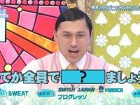 【日向坂46】次週『ひなあい』またも見届け人が登場!!!