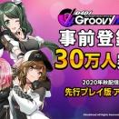 【グルミク】D4DJ Groovy Mix D4U Editionやってみた