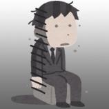 『投資に失敗:騙す者は悪いが、情弱はもっと悪い。』の画像