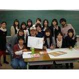 『漫画家と純心女子大授業』の画像